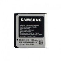باتری اصلی گوشی Samsung S5200