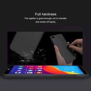 قاب محافظ نیلکین هواوی Huawei Honor 7C