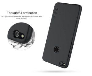 قاب محافظ نیلکین هواوی Huawei P8 Lite 2017/ Honor 8 Lite